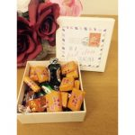 1st Class Teacher Box