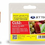 Canon CLI-521 Yellow Remanufactured Ink Cartridge by JetTec – CL52Y