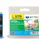 HP920XL CD972AE Cyan Remanufactured Ink Cartridge by JetTec – H920CXL
