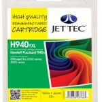 HP940XL C4909AE Yellow Remanufactured Ink Cartridge by JetTec – H940YXL