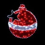 82 x 68cm Red & White Tinsel Bauble Star Silhouette, 60 LEDs