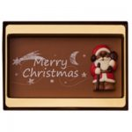 Merry Christmas Chocolate Slab
